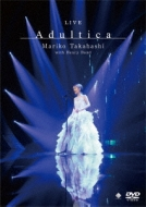 LIVE Adultica (DVD)