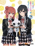 Yahari Ore No Seishun Love Come Ha Machigatteiru.Zoku 7