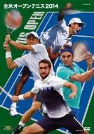 Sports/全米オープンテニス2014