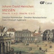 ミサ曲第11番、第12番 ラーデマン&ドレスデン室内合唱団、ドレスデン・バロック管