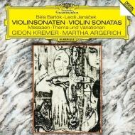 バルトーク:ヴァイオリン・ソナタ第1番、ヤナーチェク:ヴァイオリン・ソナタ、メシアン:主題と変奏 クレーメル、アルゲリッチ