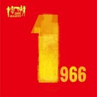 ベスト・オブ・1966カルテット(+DVD)