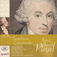 Sinfonia Concertante: Birnbaum / Camerata Pro Musica