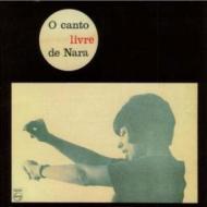 O Canto Livre De Nara: ナラが自由を歌う +2