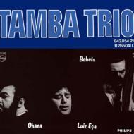 Tamba Trio: タンバ トリオ1968年