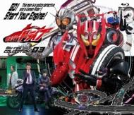 仮面ライダードライブ Blu-ray COLLECTION 03