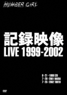 記録映像 LIVE 1999-2002 (DVD)