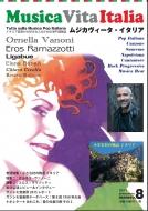 Musicavita Italia: 8号