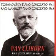 チャイコフスキー:ピアノ協奏曲第1番、ラフマニノフ:ピアノ協奏曲第3番 クライバーン、コンドラシン&交響楽団、シンフォニー・オブ・ジ・エア