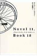 Novel 11,Book 18 ノヴェル・イレブン、ブック・エイティーン