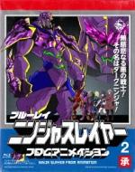ニンジャスレイヤーフロムアニメイシヨン 2 承 【初回生産限定版】