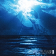 SPIRITUAL CLASSIC SUGIZO SELECTION II