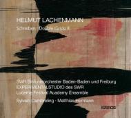 『書』(カンブルラン&南西ドイツ放送響)、『ドゥーブル』(ルツェルン祝祭アカデミー・アンサンブル)