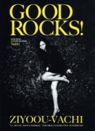 GOOD ROCKS! Vol.61