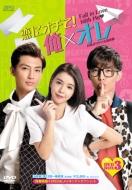 恋にオチて!俺×オレ <台湾オリジナル放送版> DVD-BOX 3