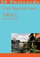 Very Special Love リトルモア ポストカード ブック 009