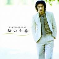 プラチナムベスト 松山千春 【UHQCD(Ultimate High Quality CD)】