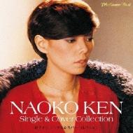 プラチナムベスト 研ナオコ 【UHQCD(Ultimate High Quality CD)】