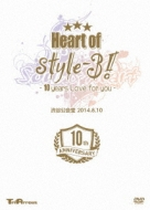 ローチケHMVstyle-3!/Heart Of Style-3! -10years Love For You-