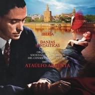 アルベニス:『イベリア』、トゥリーナ:幻想舞曲集 アルヘンタ&パリ音楽院管弦楽団
