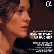 『火刑台上のジャンヌ・ダルク』 スーストロ&バルセロナ響、マリオン・コティヤール、グザヴィエ・ギャレ、他