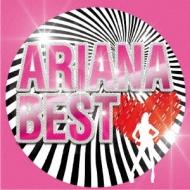 Ariana Best