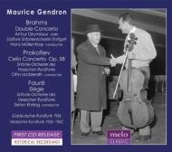 ブラームス:二重協奏曲、プロコフィエフ:チェロ協奏曲、フォーレ:エレジー ジャンドロン、グリュミオー、ミュラー=クライ指揮、他(1956、60)