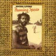 Social Living (Aka Marcus Children)/ Living Dub