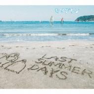 LAST SUMMER DAYS ~きまぐれBEST~(2CD+DVD)【初回限定盤】