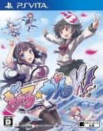 Game Soft (PlayStation Vita)/ぎゃる☆がん だぶるぴーす