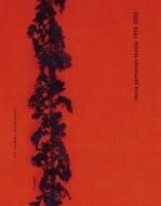 ローチケHMVミナペルホネン/ミナ ペルホネンのテキスタイル Mina Perhonen Textile 1995-2005