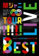 KANJANI�� LIVE TOUR!! 8EST �`�݂�Ȃ̑z���͂ǂ��Ȃ��H�l��̑z���͖�����!!�`
