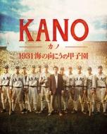 KANO〜1931 海の向こうの甲子園〜