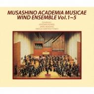 ローチケHMV*brass&wind Ensemble* Classical/武蔵野音楽大学ウィンド・アンサンブル Vol.1-5