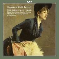 歌劇『せんさく好きな女たち』全曲 シルマー&ミュンヘン放送管、ラスムッセン、リン、他(2011 ステレオ)(2CD)