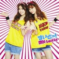 まいど!MK-twinty 【Type-B】