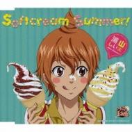 テニスの王子様/Softcream Summer!: 浦山しい太