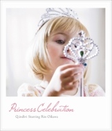 Princess Celebration
