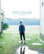 【サイン本】 小澤亮太 「HOME GROUND」