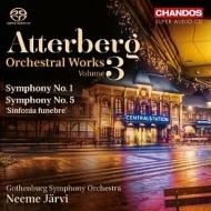 交響曲第1番、第5番『葬送交響曲』 ネーメ・ヤルヴィ&エーテボリ交響楽団