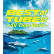 BEST of TUBEst ~All Time Best~(+DVD)【初回限定盤】