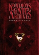 Kowloon's Gate Archives〜クーロンズ ゲート アーカイブス〜(CD)(通常版)