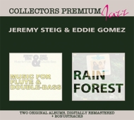 Music For Flute & Double Bass / Rain Forest