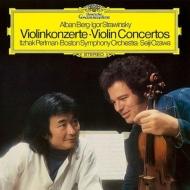 ベルク:ヴァイオリン協奏曲、ストラヴィンスキー:ヴァイオリン協奏曲 パールマン、小澤征爾&ボストン響