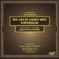 グレート・ギャツビー組曲、ダークブルーム、私自身の人生に近い ミラー&アルバニー響、M.マッケンジー