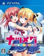 ローチケHMVGame Soft (PlayStation Vita)/ナツメグ