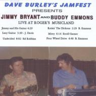 Dave Burley's Jamfest Live At Rogers Musicland