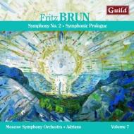 交響曲第2番、交響的プロローグ アドリアーノ&モスクワ交響楽団