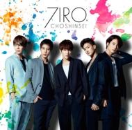 7IRO 【初回盤A】 (CD+DVD)
