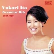 ゆかりのグレイテスト ヒッツ 1967-1970
